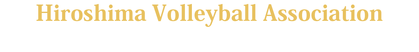 Hiroshima Volleyball Association